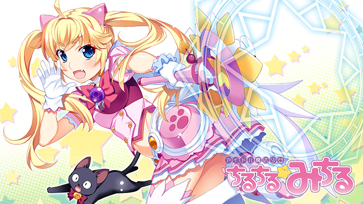 Idol Magical Girl Chiruchiru Michiru